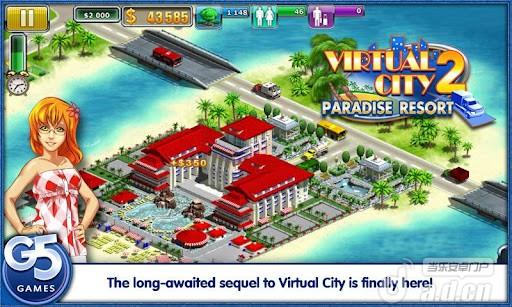 虛擬城市2:天堂度假村 完整版(含資料包) v1.1,Virtual City 2: Paradise Resor Full-Android模拟经营遊戲下載