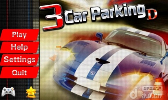 3D停車:駕照寶典 Car Parking v1.0-Android益智休闲免費遊戲下載
