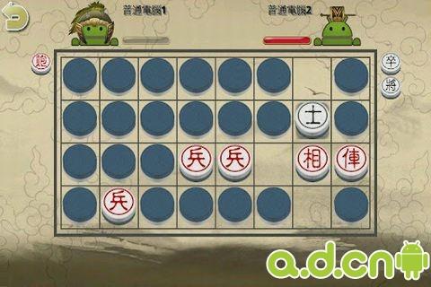 暗棋2 v1.9.2,Chinese DarkChess 2