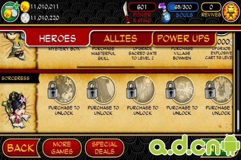 武士大戰僵屍2 金幣修改直裝版 v1.0.0_截圖