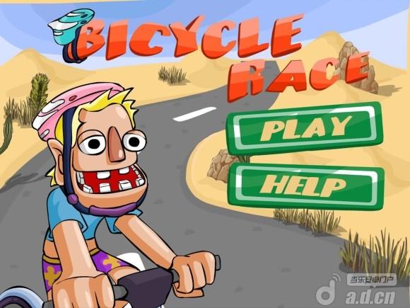 自行車比賽 Bicycle race v1.0.1-Android益智休闲免費遊戲下載