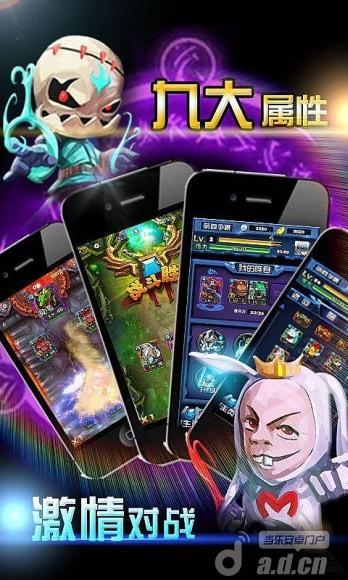 萌囧爭霸 v1.3.1-Android角色扮演類遊戲下載