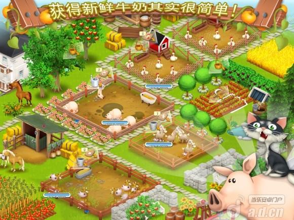卡通農場 Hay Day v1.15.38-Android模拟经营類遊戲下載