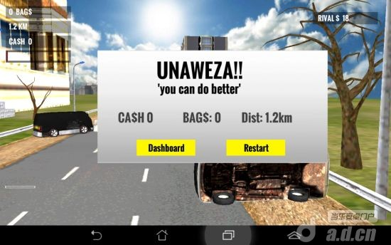MA3賽車 Ma3racer v1.5-Android竞速游戏類遊戲下載