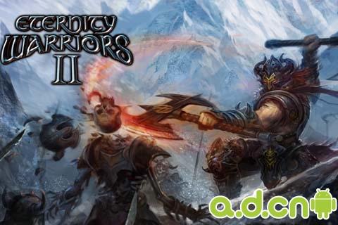 永恆勇士2 中文版 ETERNITY WARRIORS 2 v4.2.0-Android角色扮演免費遊戲下載