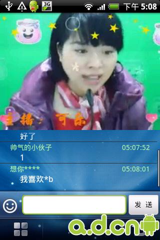 悠米手机视频聊天 v1.3.9