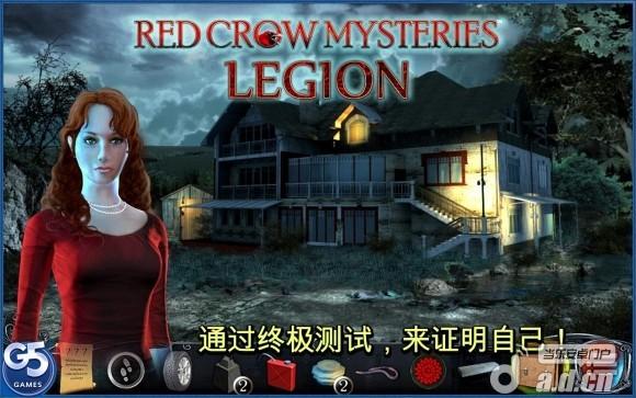 紅烏鴉之謎:軍團完整版(含數據包) Red Crow Mysteries: Legion v1.1.0-Android冒险解谜免費遊戲下載