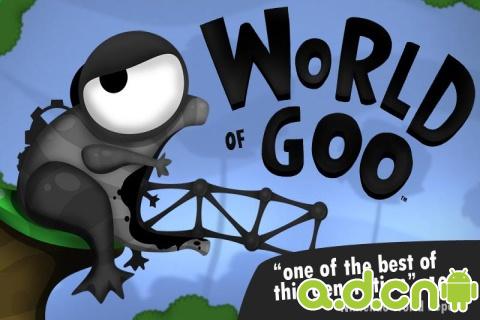 粘粘世界 破解版 v1.1,World of Goo full