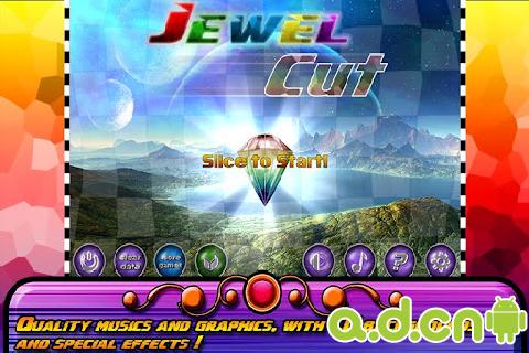 寶石切割 Jewel Cut v1.1.2-Android益智休闲免費遊戲下載