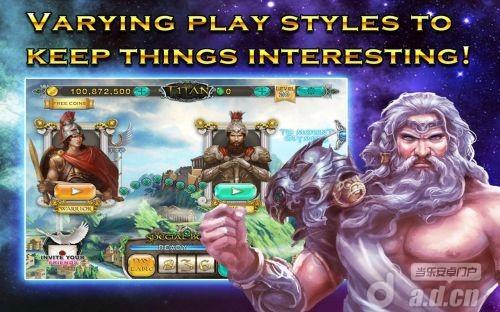 泰坦老虎機 Titan Slots v1.2.04-Android益智休闲免費遊戲下載