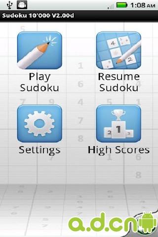 數獨10000 v@2131165380,Sudoku10'000