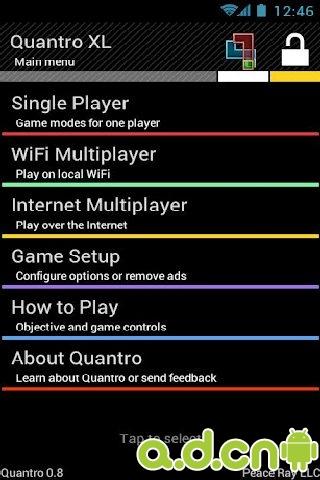 新俄羅斯方塊 Quantro v0.9.7-Android益智休闲免費遊戲下載
