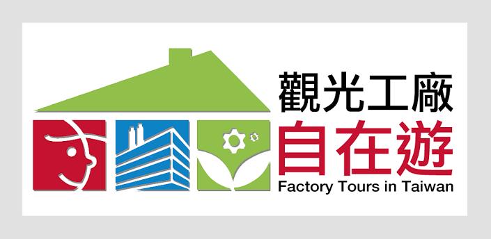 3d工厂矢量图
