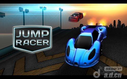 汽車飛躍比賽 Jump Racer v1.1-Android竞速游戏免費遊戲下載