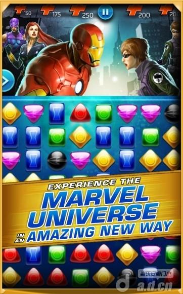 漫威迷城:黑暗王朝修改版(含數據包) Marvel Puzzle Quest: Dark Reign vR39.Ship.145624-Android益智休闲免費遊戲下載