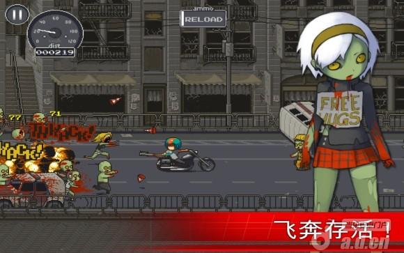 殭屍突圍 Dead Ahead v1.1.0-Android动作游戏類遊戲下載