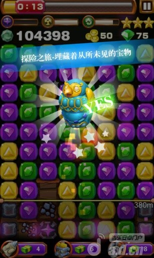 挖寶精英 v2.1-Android益智休闲類遊戲下載