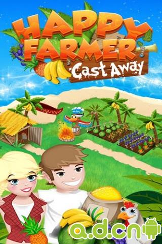開心農場:荒島餘生 v2.33,Happy Farmer – Cast away