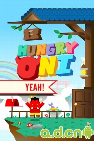 飢餓的紅鬼 v1.0,Hungry Oni