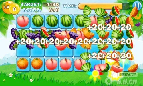 水果突擊 Fruits Break v1.0.4-Android益智休闲免費遊戲下載