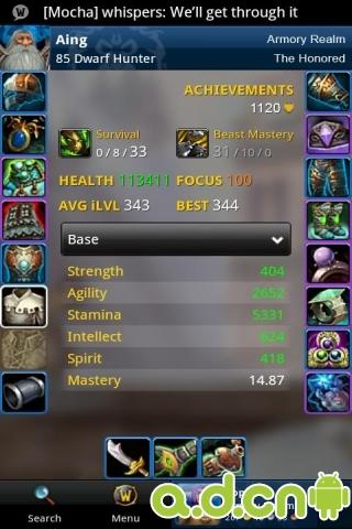 魔獸世界軍械庫 v5.2.4,World of Warcraft Armory-Android其他游戏遊戲下載