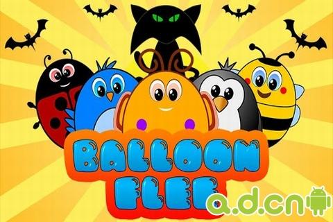 熱氣球大逃亡 Balloon Flee v2.4-Android益智休闲免費遊戲下載