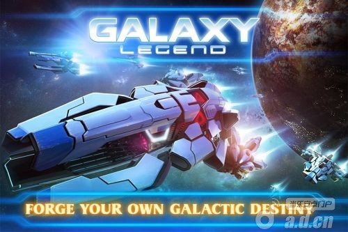 銀河傳奇 Galaxy Legend v1.2.7-Android策略塔防類遊戲下載