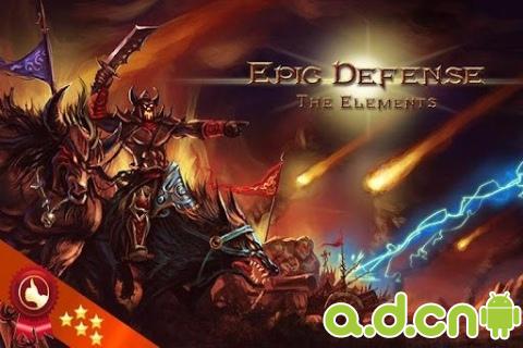 史詩防禦戰:元素力量 Epic Defense – the Elements v1.6.8-Android策略塔防免費遊戲下載
