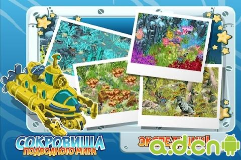 海底尋寶(含數據包) Treasure Diving v1.73-Android模拟经营免費遊戲下載