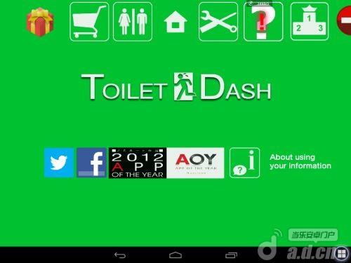 廁所衝刺 Toilet Dash v3.04-Android益智休闲免費遊戲下載