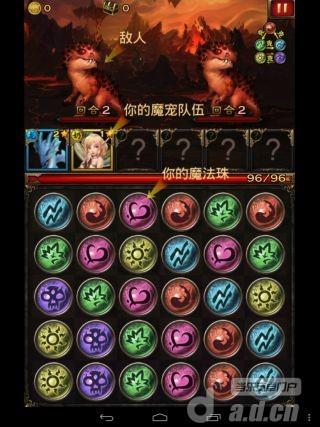 龍神戰記 v2.6.0-Android角色扮演免費遊戲下載