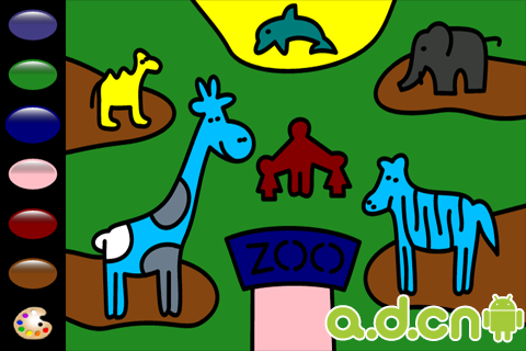 斑馬塗料 v1.7,Zebra Paint