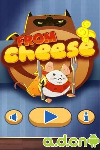 安卓益智休闲游戏《寻找奶酪 From Cheese》