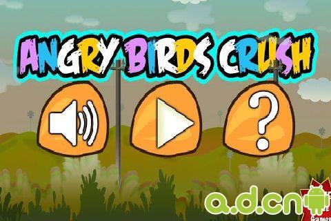 愤怒的小鸟对对碰安卓版下载