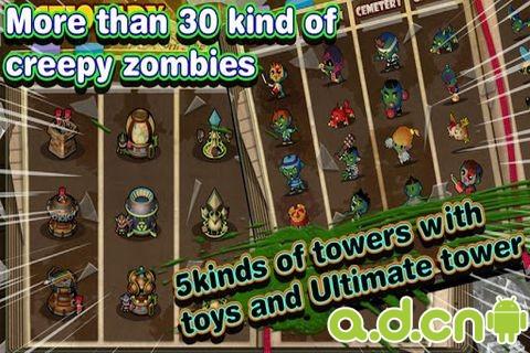 殭屍大戰玩具 v1.00.04,Zombies vs Toys