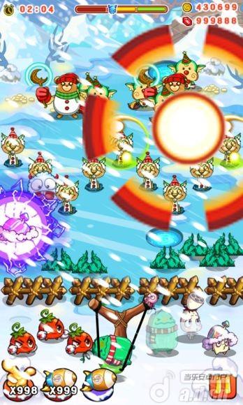 燃燒的蔬菜2 v1.0.0-Android策略塔防遊戲下載