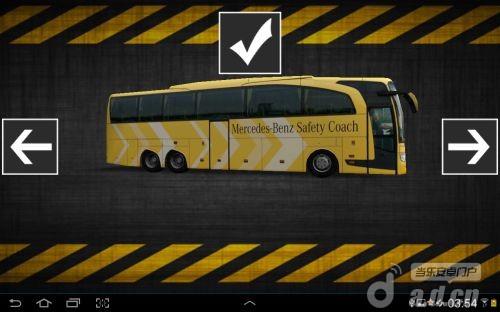 3D巴士停車2 Bus Parking 2 v1.1.2-Android模拟经营類遊戲下載