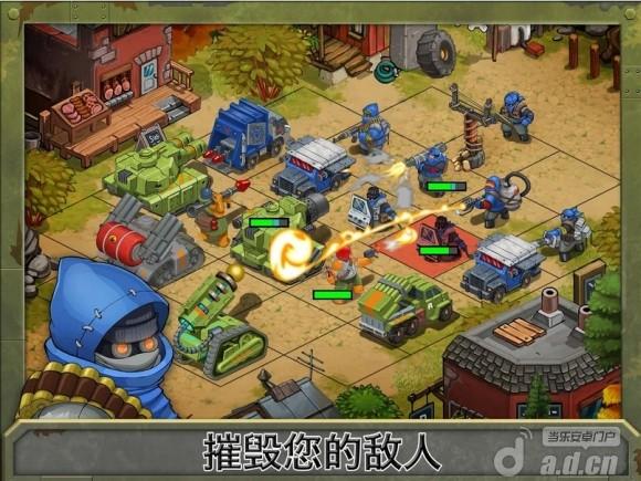 戰場爭鋒(含數據包) v3.1.0.4-Android策略塔防類遊戲下載