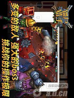 殭屍獵手3D v1.0-Android角色扮演類遊戲下載