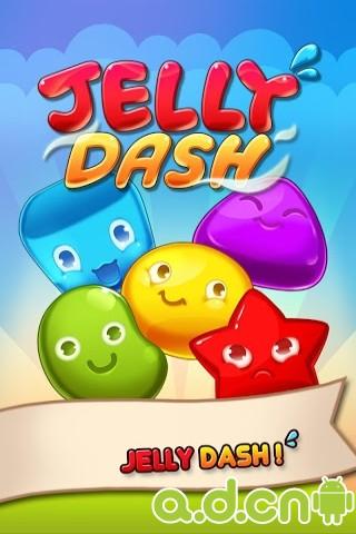 果凍連接 Jelly Dash v1.2.2-Android益智休闲免費遊戲下載