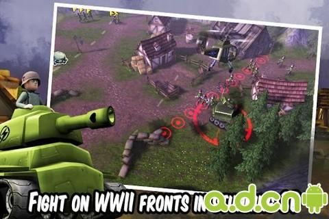 榮譽之山3D v0.9.4,Hills of Glory 3D Beta