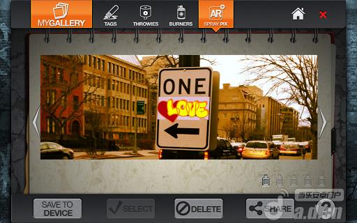 塗鴉集團 Graffiti Collective v1.0.7-Android益智休闲免費遊戲下載