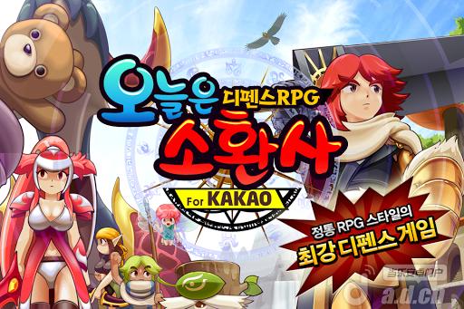 塔防召喚 for Kakao v1.7-Android策略塔防免費遊戲下載