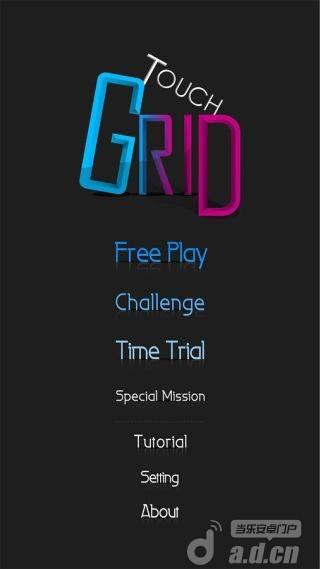 渲染方格 Touch Grid v1.0.9-Android益智休闲免費遊戲下載