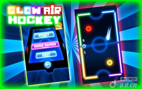 螢光曲棍球 Glow Air Hockey v1.1.3-Android益智休闲免費遊戲下載