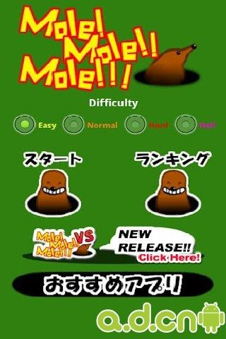 敲地鼠 Mole!Mole!!Mole!!!  v2.0.6-Android益智休闲免費遊戲下載