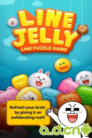LINE饅頭人消積木 LINE JELLY v1.1.6-Android益智休闲遊戲下載