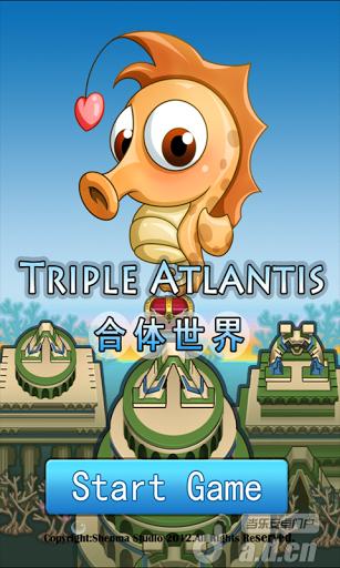 合體世界 v1.21,Triple Atlantis
