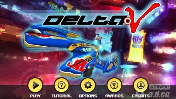 變速狂飆 修改版 Delta-V Racing v0.5.9-Android竞速游戏免費遊戲下載