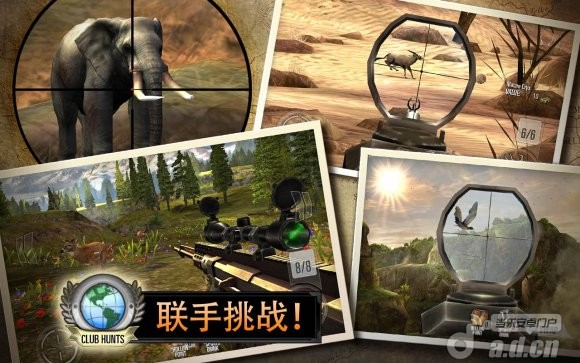 獵鹿人2014(含數據包) Deer Hunter 2014 v1.1.3-Android射击游戏類遊戲下載